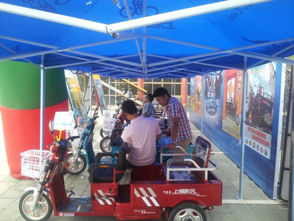 上海永久临沂电动车自行车招商会成功举行!